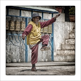 The Dancing Gepo - Pharping, Nepal